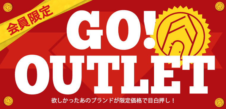 GO! OUTLET