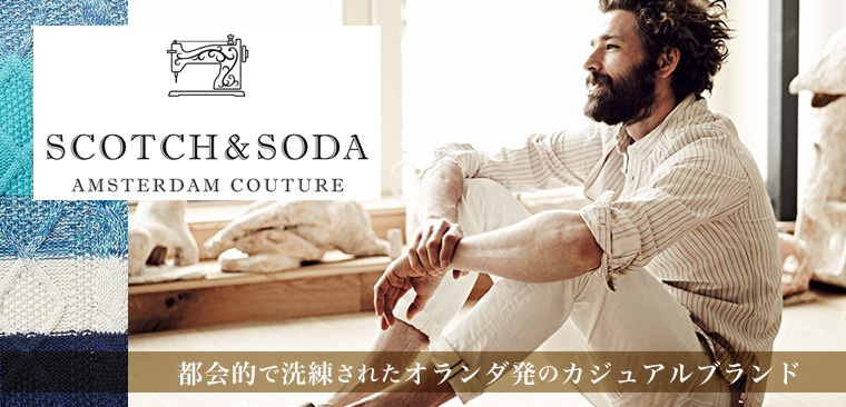SCOTCH & SODA AMSTERDAM COUTURE
